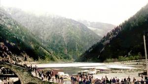 Trabzon Çaykara Göç tarihî