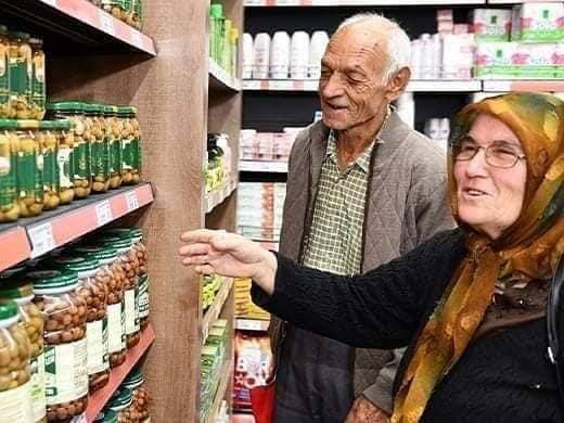 Fatsa'ya Tarım Kredi Market açılıyor.