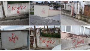 Yalova'da Alevi evleri işaretlendi