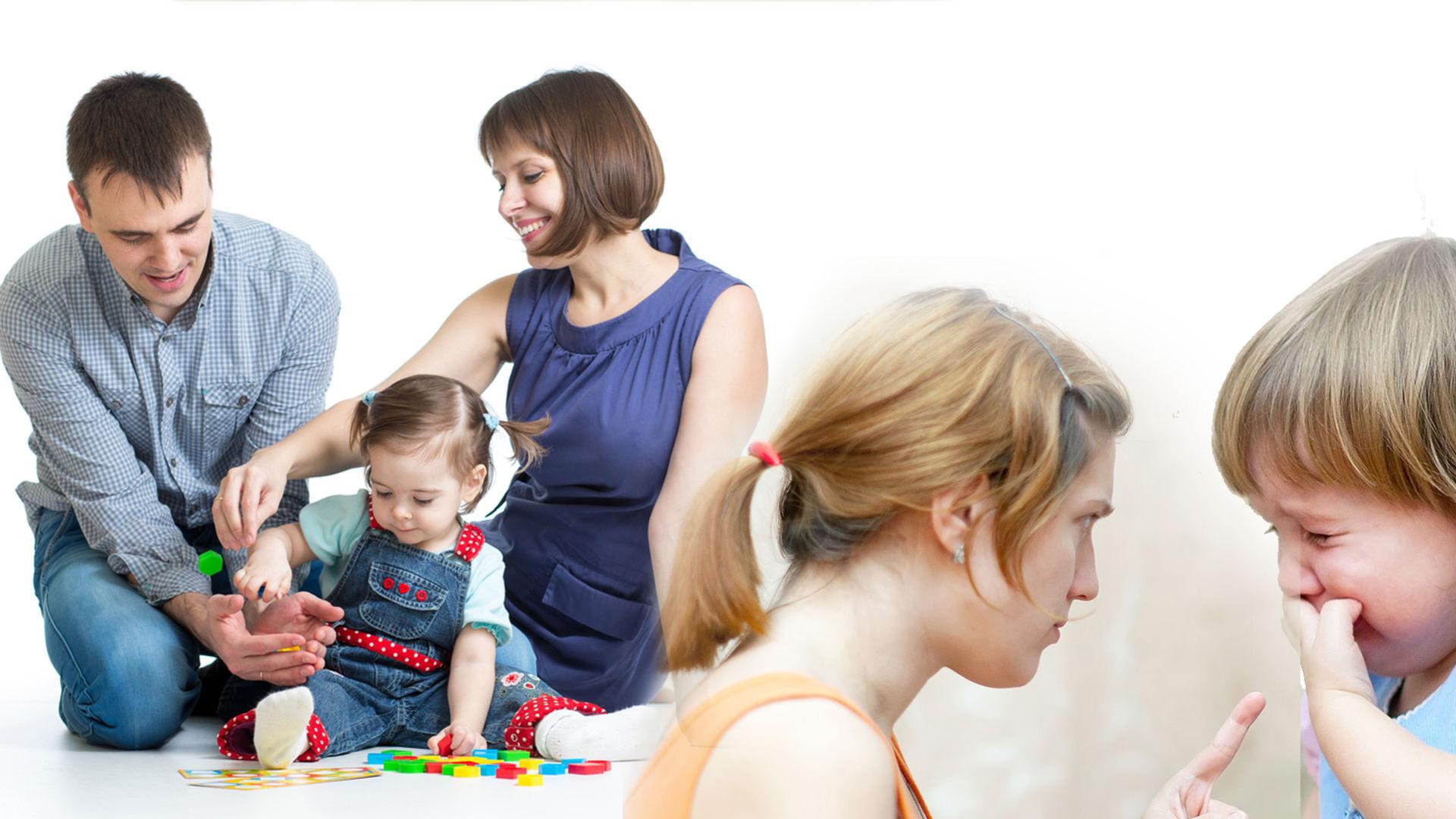Anne, Baba ve Çocuk Arasındaki İletişim