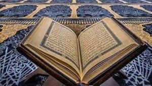 Kur'ân'ın 30 cüzü.. Sadece dokunun ve dinleyin.