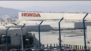Türkiye'deki fabrikalarını kapatan Honda'dan çalışanlara 48 maaş ikramiye